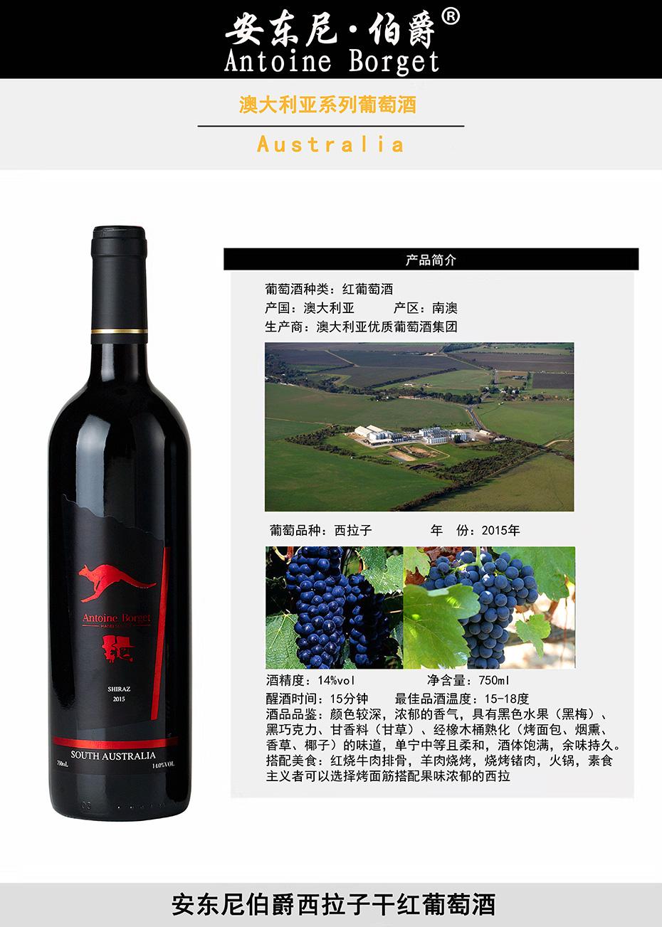 创业投资进口葡萄酒加盟须知的知识